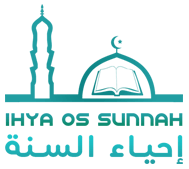 English – Ihya Os Sunnah